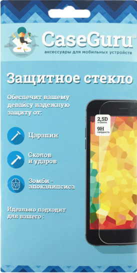 CaseGuru 0.33mm для Iphone 7 Plus Full Screen White
