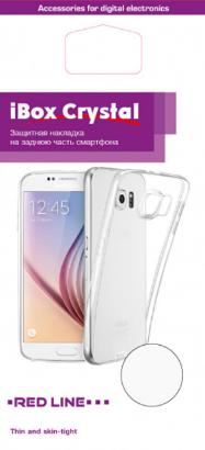 Red Line Ibox Crystal для Xiaomi Redmi Note 4X Transparent/Grey