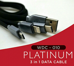Кабель WK Platinum WDC-010 3в1 (Lightning + micro Usb + Type-C) Black